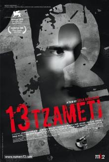 13 Tzameti (2005) - Psyhological Thrillers