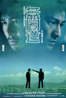 Infernal Affairs (2002) - Psyhological Thrillers